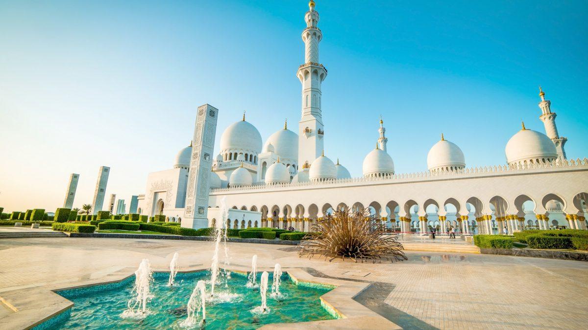 Hotel Park Rotana in Abu Dhabi, Verenigde Arabische Emiraten